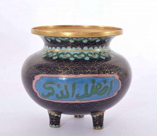 Chinese cloisonne Enamel Censer Incense Burner Arabic Islamic Script