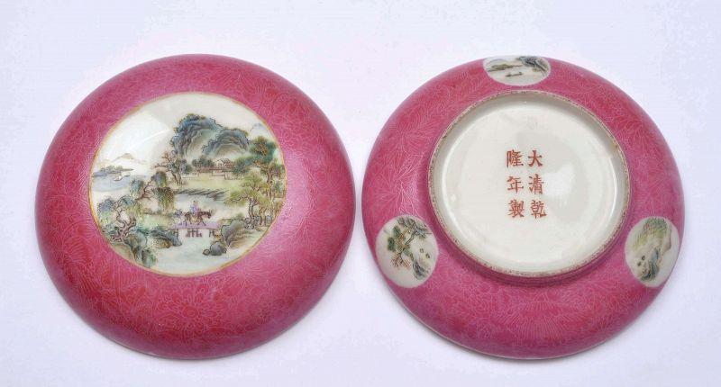 Old Chinese Famille Rose Pink Sgraffito Porcelain Scholar Ink Box Mk