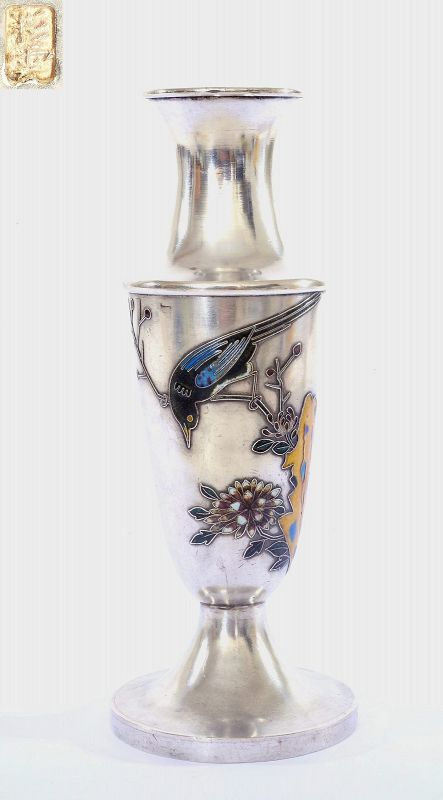 Old Chinese Silver Enamel Vase Bird Flower Marked