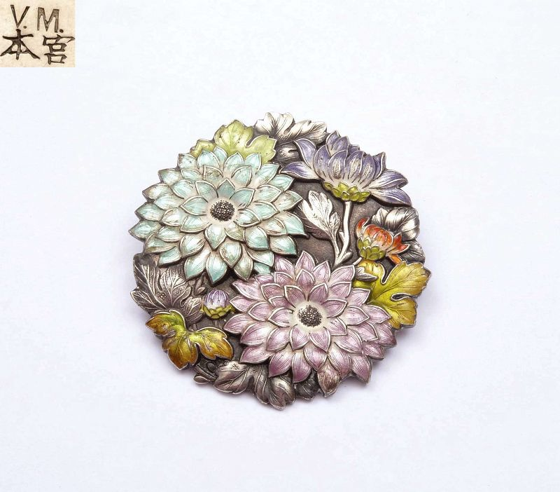 Old Japanese Silver Enamel Flower Pin Brooch By VM Miyamoto 宮本