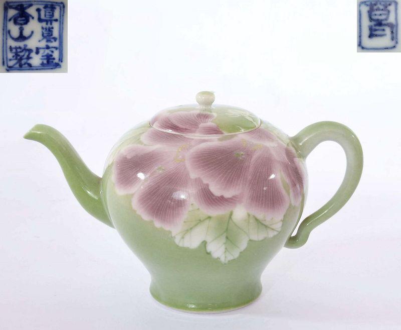 Old Japanese Studio Makuzu Kozan Flower Teapot