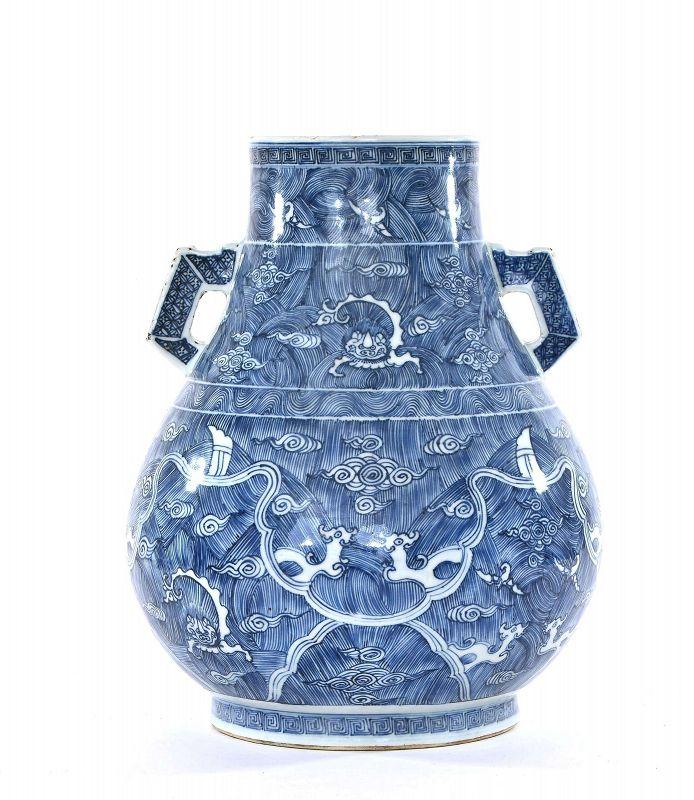 18C Chinese Blue & White Porcelain Vase Beast