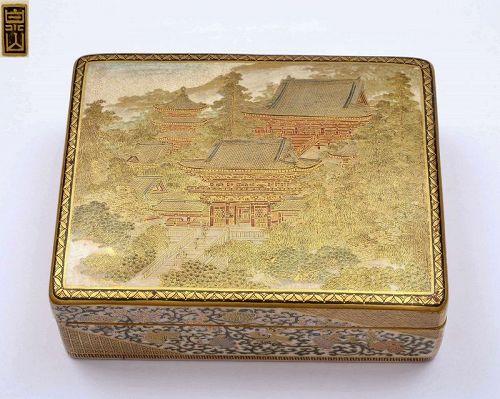 Old Japanese Satsuma Senzan Rectangular Box Geisha Figurine
