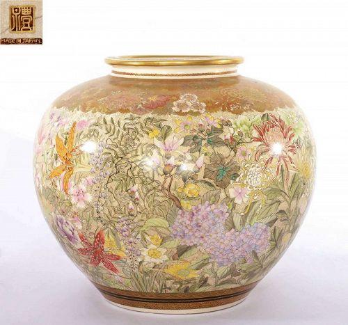 Japanese Satsuma Earthenware Pottery Millefleur Vase Pot Jar Flower Mk