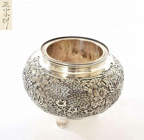 Japanese Solid Silver Repousse Incense Burner Censer Koro Flower SG