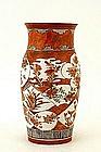 Large 19C Japanese Kutani Flower Motif Vase Signed