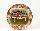 Old Japanese Satsuma Charger Plate w Temple Scene Mk