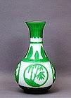 Old Chinese Green Overlay Peking Glass Vase
