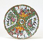 Old Chinese Export Rose Medallion Plate Mk
