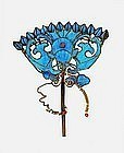 19C Chinese Kingfisher Feather Butterfly Hair Pin