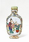 Old Chinese Famille Rose Snuff Bottle w Figurine Sg