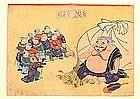 Old Japanese Woodblock Print Hotei w Kids Figures