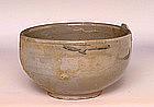 19C Korean Korea Celadon Chawan Tea Bowl