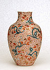 Old Chinese Coral Famille Rose Dragon Vase Mk