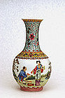 Old Chinese Famille Rose Figurine Chirography Vase Sg