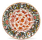 19C Chinese Export Famille Rose Butterfly Coral Plate