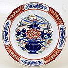 Old Japanese Koransha Fukagawa Plate w Flowers