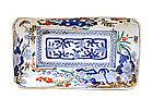 Old Japanese Imari Rectangular Plate w Flower