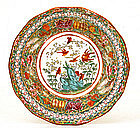 CT German Altwasser Chinoiserie Chinese Famille Rose Plate