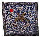 19C Chinese Civil Rank Badge Bird Embroidery