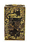Meiji Japanese Mixed  Metal Gold Komai Style Box
