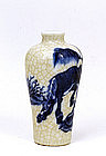 Chinese Blue & White Crackle Horse Snuff Bottle