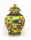 Chinese Famille Rose Yellow Ground Wucai Vase Dragon
