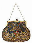 19C Chinese Embroidery Rank Badge Purse Pouch