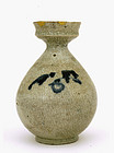 19th Century Korean Celadon Blue Pottery Ceramic Vase