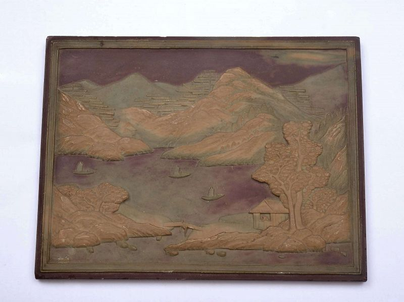 19C Chinese Duan Stone Table Screen Mountain Sg