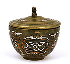 Old Persian Islamic Bronze Silver Inlay Bowl  w Cover