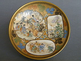 V. Fine Signed Kinkozan Satsuma Earthenware Dish, Meiji