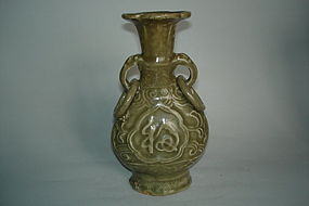 14th C Yuan Dynasty Longquan Celadon Pear Shaped Vase