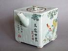 Rare Qianjiang Teapot  - signed Fang Jia Zhen, 1886