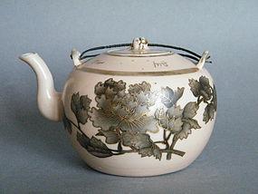 Early Republic Scholar's Taste Teapot - Sheng He Shun