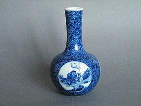 Small Blue White Chinese  Vase Qianlong Mark c1900-1920