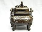 Fine & V Large Bronze Dragon Censer - Xuande Date, Qing