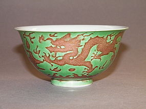 Rare Green & Aubergine Dragon Bowl Kangxi 1662-1722