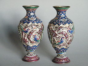 Pair of Persian Qajar style Enamel Vases, 19/ 20th Cent