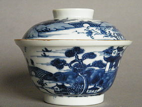 18th C Chinese Export Bowl & Cover Qianlong (1736-1795)