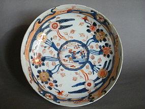"""Kangxi / Yongzheng """"Chinese Imari """" Dish,  c1700-1730"""