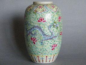 19C Famille Rose Ovoid Dragon Jar , c1850-1900
