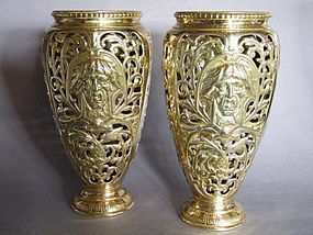 Medieval Gothic Style Pierced Brass Vases, circa 1887