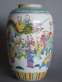 19th Century Famille Rose 'Boys' Jar Guangxu 1875-1908