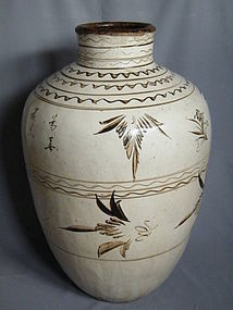 Rare Very Large Cizhou Wine Jar, Ming Dynasty (1368-1644)