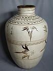 Rare Very Large Cizhou Wine Jar, Ming Dynasty (1368-1644)