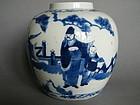 Fine Kangxi Style Blue and White Jar, Guangxu 1875-1908