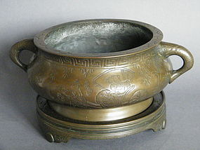 19th Century Bronze Censer & Stand Ming Xuande Mark