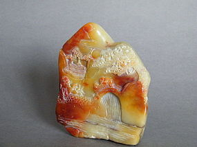 "Small 20th Century Chinese Carved Soapstone ""Boulder"""