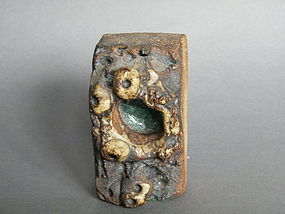 Rare Late 1960s Purbeck Pottery Stoneware Sculpture
